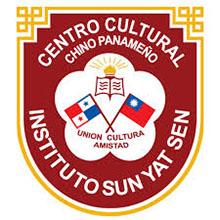 Insituto Sun Yat Sen